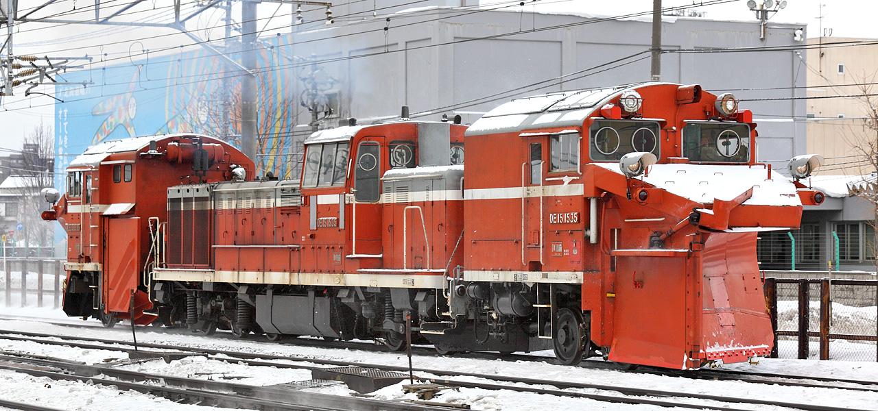 Vehicle - Rail - Locomotive - Diesel - JNR Class DE15