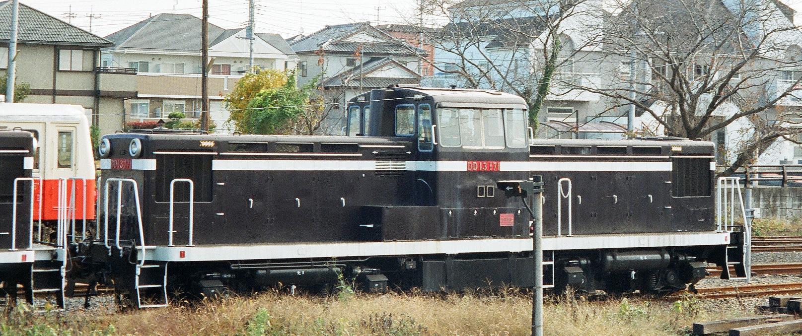 Vehicle - Rail - Locomotive - Diesel - JNR Class DD13