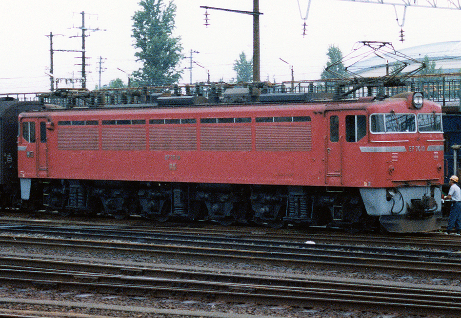 Vehicle - Rail - Passenger Train - Electric - Class EF70