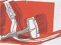Warhol - 1977 - Hammer and Sickle, II.162