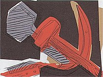Warhol - 1977 - Hammer and Sickle (Special Edition), II.169