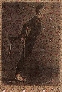 Warhol - 1974 - Merce Cunningham I, II.124