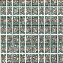 Warhol - 1965 - S&H Green Stamps, II.9