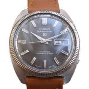 Seiko 5 Automatic Watch - 6619-8290