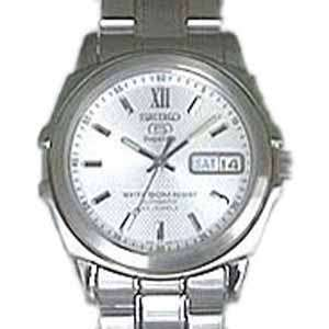 Seiko 5 Automatic Watch - SKZ099