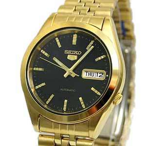 Seiko 5 Automatic Watch - SNK130