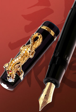Montblanc - Year of the Golden Dragon - Limited - Fountain Pen
