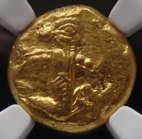 Ancient Coin - Achaemenid Empire - Daric
