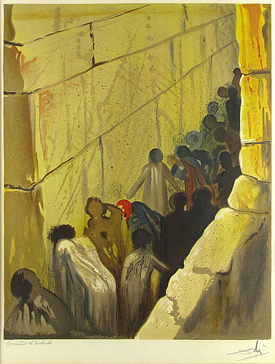 Dali Print - The Wailing Wall