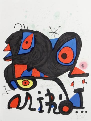 Joan Miro Print - Louisiana Museum