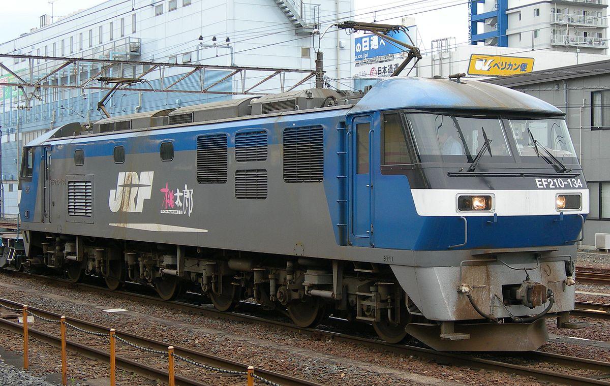 Transportation Company - Japan Railways Freight - Railroad