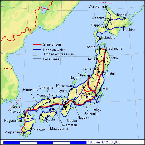 Japanese National Railways - Railroad