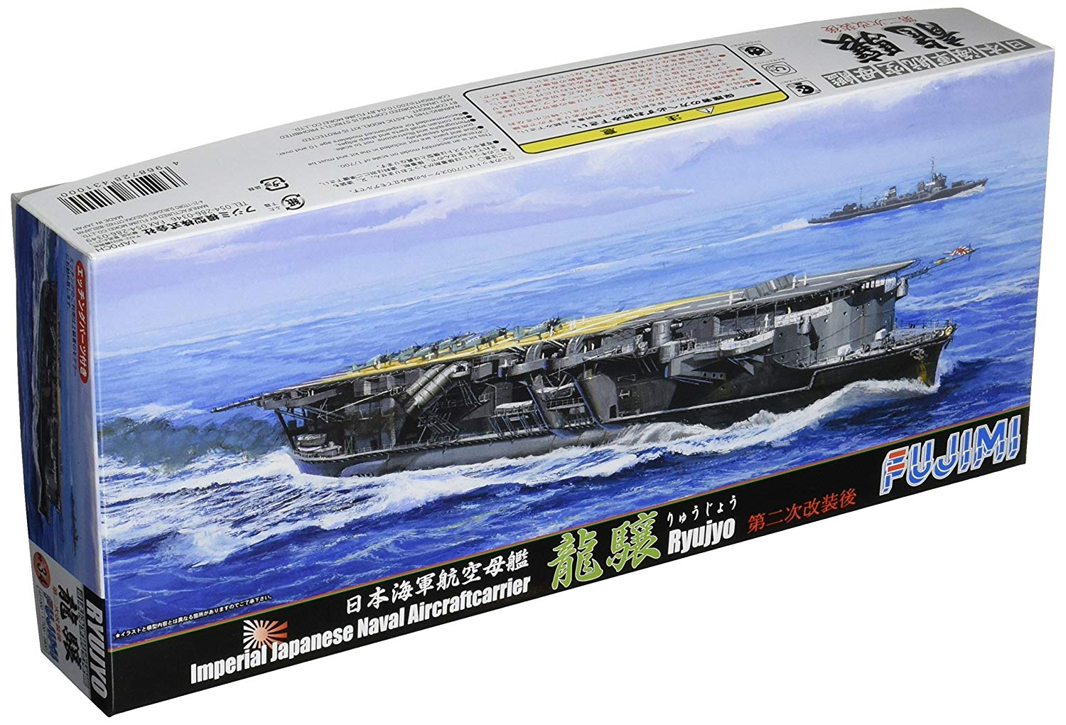 Plastic Models - Fujimi - SWM 特-31 - IJN Aircraft Carrier Ryujo After First Upgrade