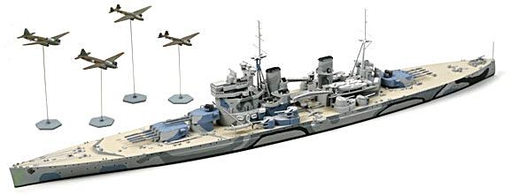 Plastic Models - Tamiya - 31615 - Battleship Prince of Wales