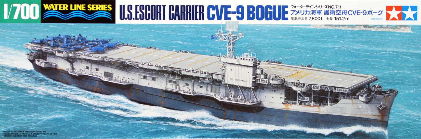 Plastic Models - Hasegawa - 711 - Aircraft Carrier Bogue