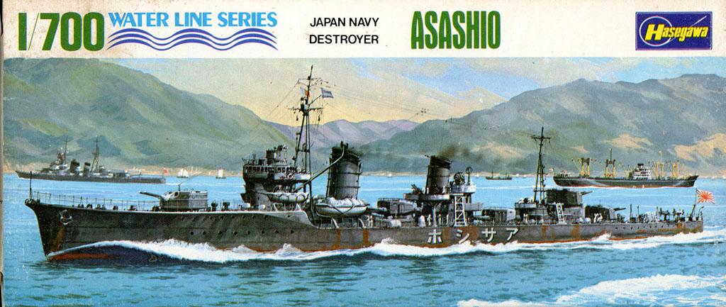 Plastic Models - Hasegawa - 28 - Destroyer Asashio