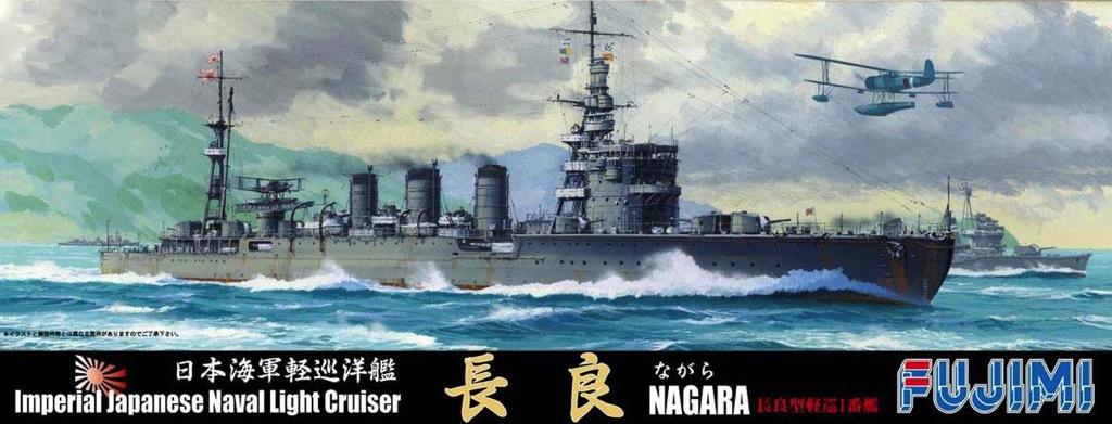 Plastic Models - Fujimi - 40121 - Light Cruiser Nagara