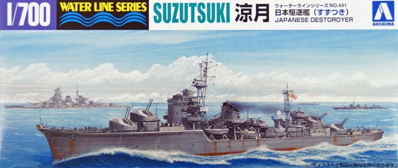 Plastic Models - Aoshima - 441 - Destroyer Suzutsuki