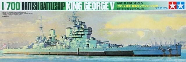 Plastic Models - Tamiya - 77525 - Battleship King George V