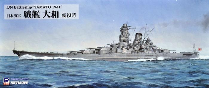 Plastic Models - Pit-Road - W215 - Battleship Yamato 1941