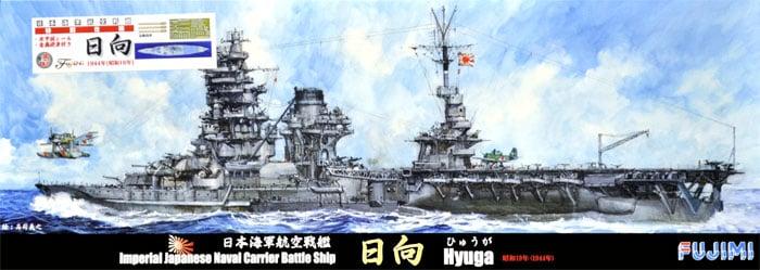 Plastic Models - Fujimi - 43213 - Aircraft Battleship Hyuga Special Edition