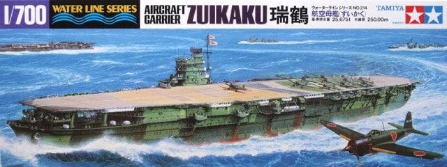 Plastic Models - Tamiya - 31214 - Aircraft Carrier Zuikaku