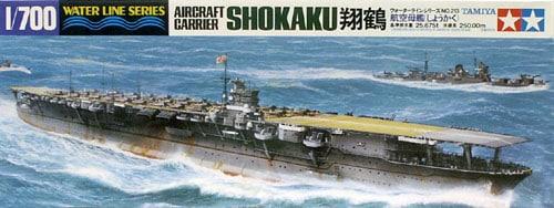 Plastic Models - Tamiya - 31213 - Aircraft Carrier Shokaku