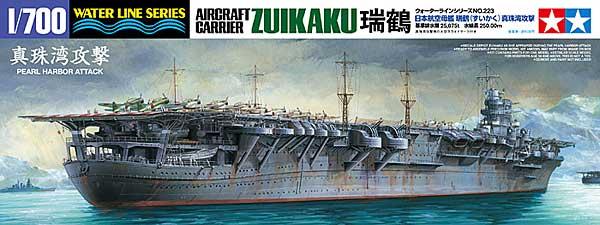 Plastic Models - Tamiya - 31223 - Aircraft Carrier Zuikaku