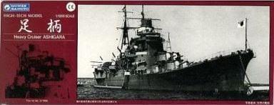 Plastic Models - Gunze Sangyo - G-1302 - Heavy Cruiser Ashigara