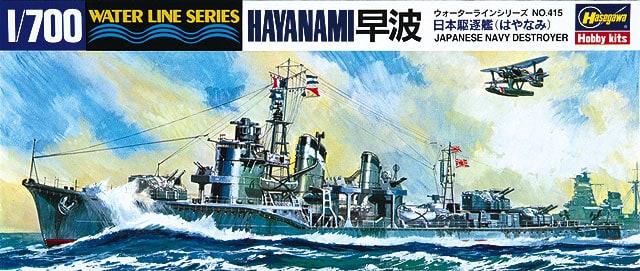 Plastic Models - Hasegawa - 43415 - Destroyer Hayanami