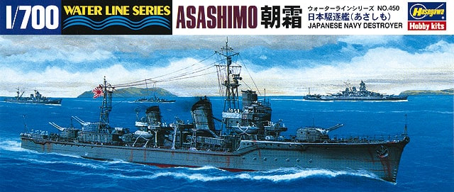 Plastic Models - Hasegawa - 43450 - Destroyer Asashimo