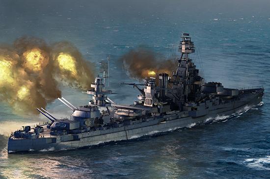 Plastic Models - Trumpeter - 06712 - USS Texas BB-35
