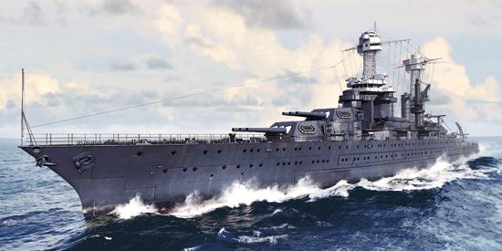 Plastic Models - Trumpeter - 05781 - USS Tennessee BB-43 1941