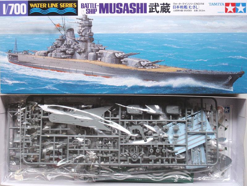 Plastic Models - Tamiya - 31114 - Battleship Musashi