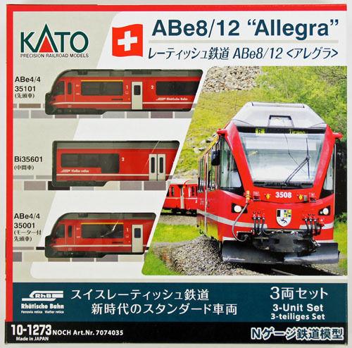 N Scale - Kato Lemke - K23215-2 - Passenger Car, Europe - Compagnie Internationale des Wagons-Lits - 7-Pack