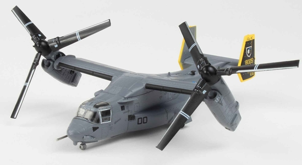 N Scale - Smithsonian Collection - 0140 - Vehicle, Aircraft, V-22 Osprey - United States Air Force - 8025