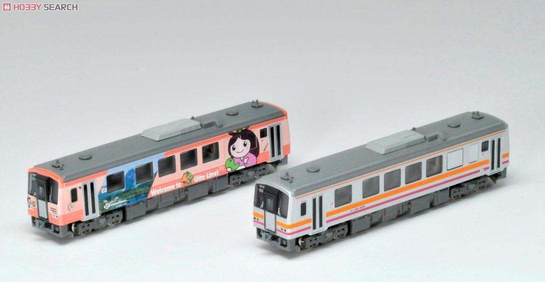 N Scale - Tomix - 98010 - Khia 120 Oito Line - Japan Railways West
