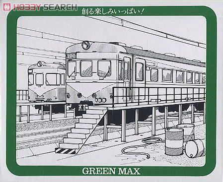 N Scale - Greenmax - 18-2 - Maintence platform - Railroad Structures