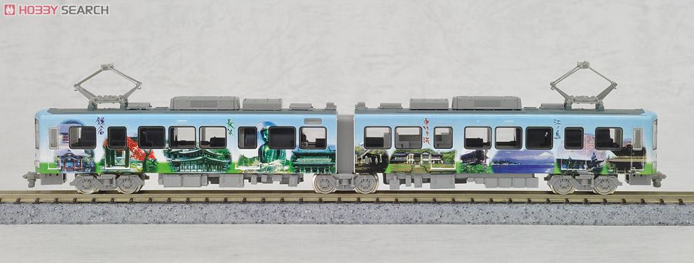N Scale - Modemo - NT79 - Japanese Tram - Enoshima Electric Railway
