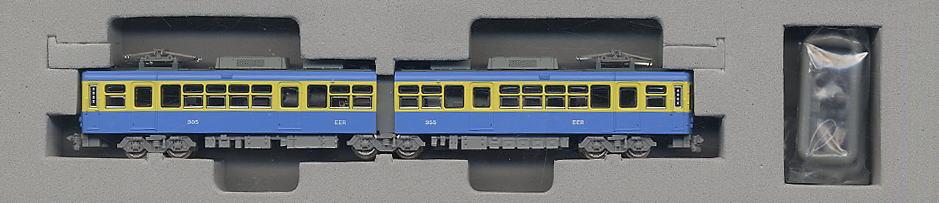 N Scale - Modemo - NT71 - Japanese Tram - Enoshima Electric Railway - 305, 355