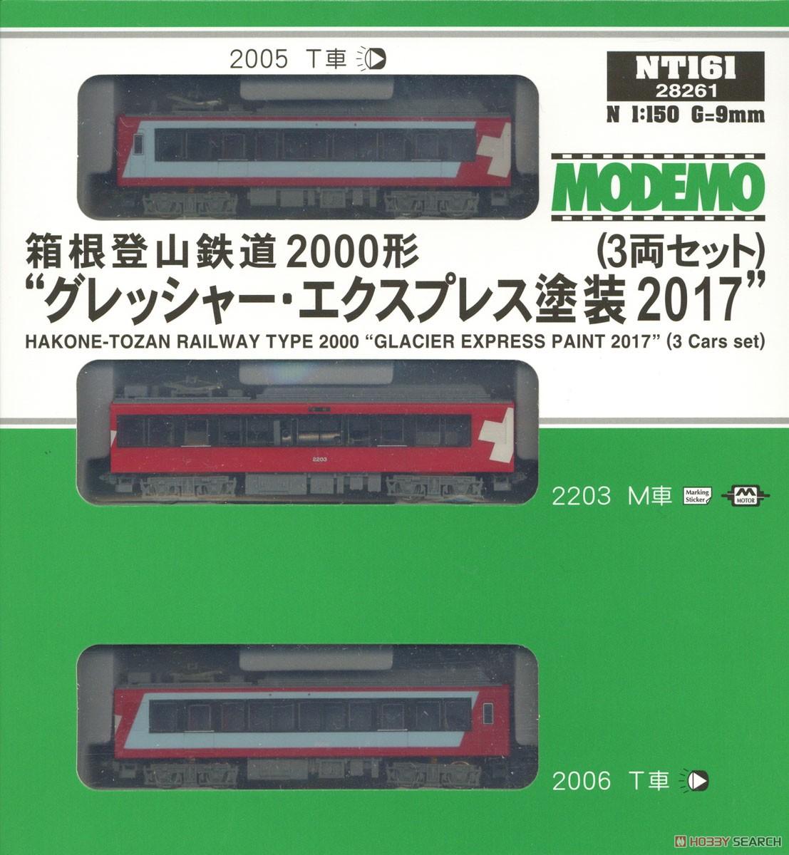 N Scale - Modemo - NT161 - Japanese Tram - Hakone Tozan Railway - 2005, 2006, 2203