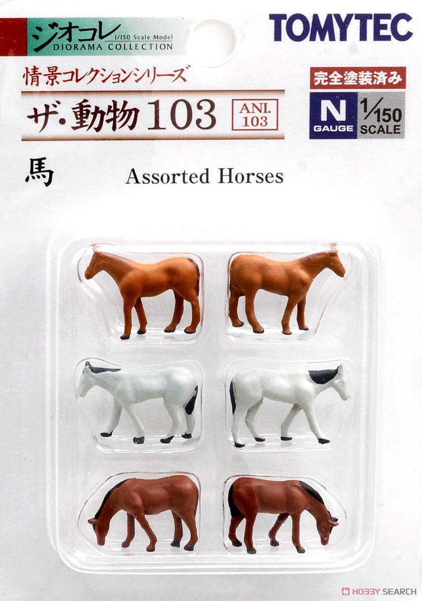 N Scale - Tomytec - 103 - Horses - Animals