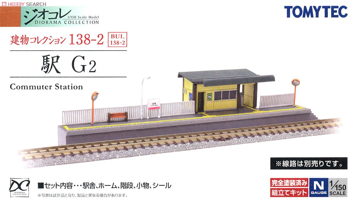 N Scale - Tomytec - 138-2 - Railroad Structures