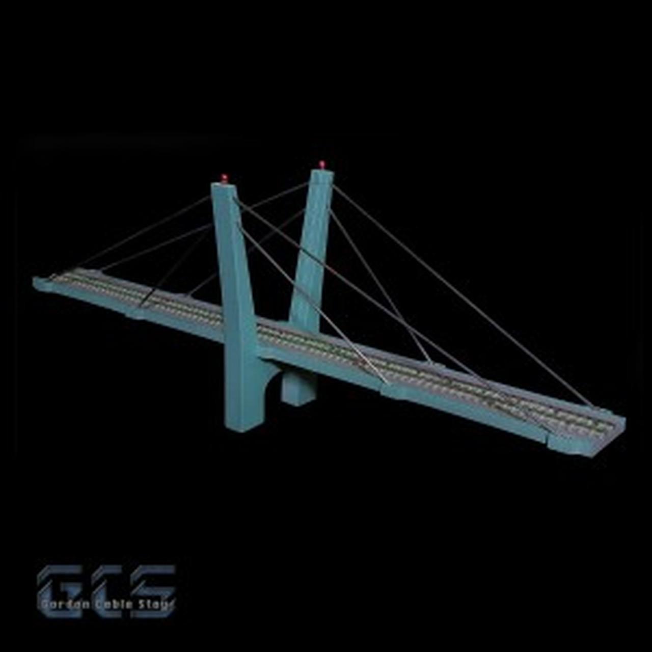 N Scale - Gordon Cable Stay - CS15-NZ - Bridge - Bridges and Piers
