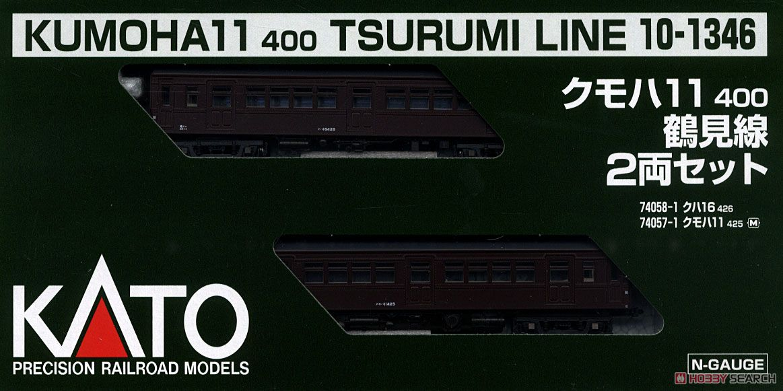 N Scale - Kato - 10-1346 - Japanese National Railways - 425 & 426