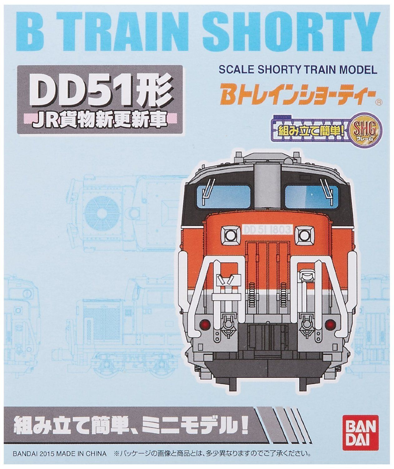 N Scale - Bandai - 2302931 - Locomotive, Diesel, JNR, DD51 - Japanese National Railways
