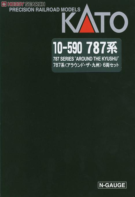 N Scale - Kato - 10-590 - JR Kyushu Series 787 - Japan Railways Kyushu - 787