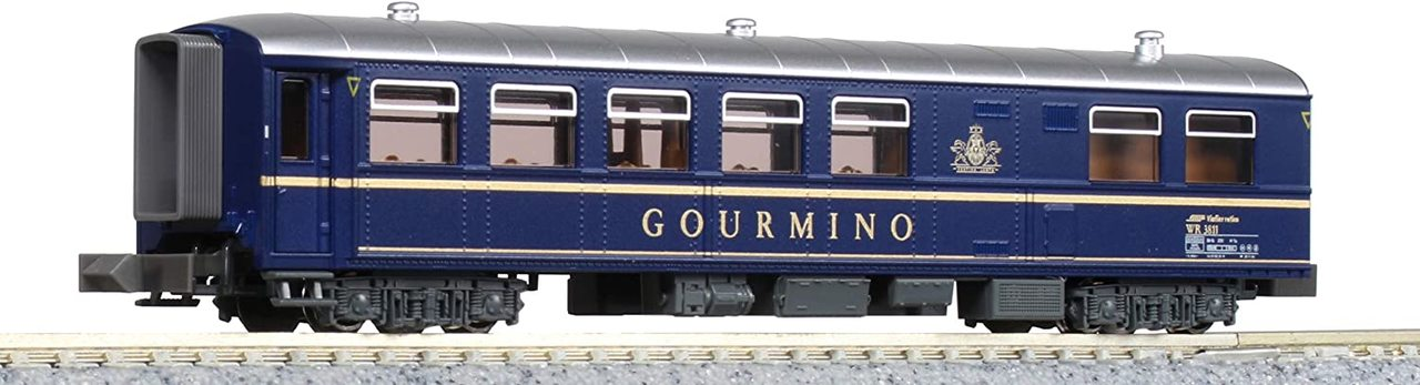 N Scale - Kato - 5280 - Dining Car - Rhaetian Railway - Gourmino