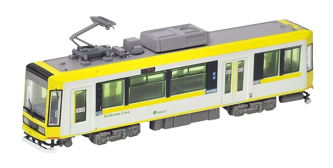 N Scale - Tomix - 287865 - Type 8900 Streetcar - Tokyo Metro - 8907