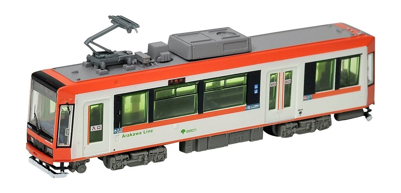 N Scale - Tomix - 287858 - Type 8900 Streetcar - Tokyo Metro - 8901